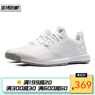 阿迪達斯男鞋網球鞋網球比賽實戰訓練運動鞋EG2008