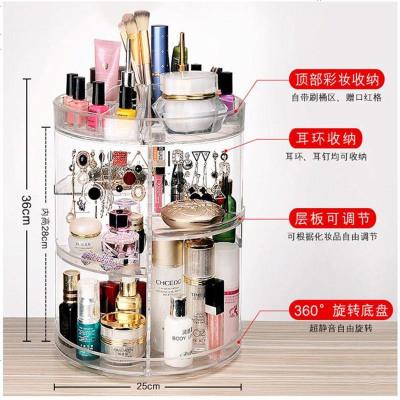 梳妆台大号化妆品收纳盒透明亚克力旋转置物架桌面护肤品口红整理