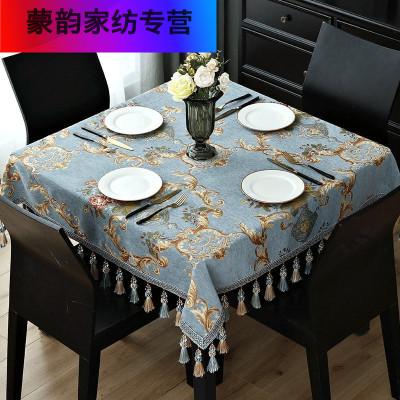 顾致 欧式正方形桌布台布家用方桌布四方餐桌布布艺桌桌垫机大
