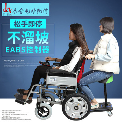 泰合 電動輪椅車老人殘疾人老年人代步車四輪越野全自動多功能鋰電池鉛酸可選 201N 24V12A鉛酸電池(鋁合金輪)