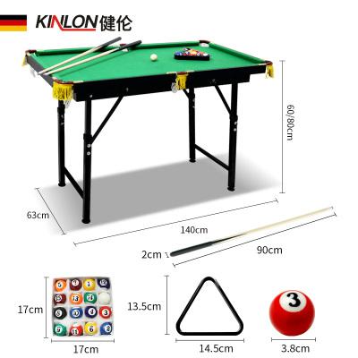健倫(JEEANLEAN)臺球桌迷你折疊小型兒童臺球桌大號家用桌球游戲臺小孩男孩子親子玩具家用可折疊高腳桌