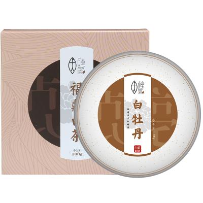 贞毫茶叶 福鼎白茶 2013年高山花香白牡丹 老白茶 茶饼