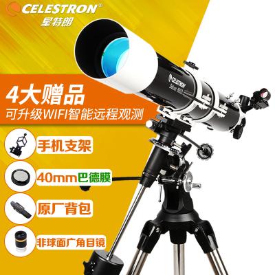 美国CELESTRON星特朗80EQ升级版80DX折射式赤道仪式专业天文望远镜