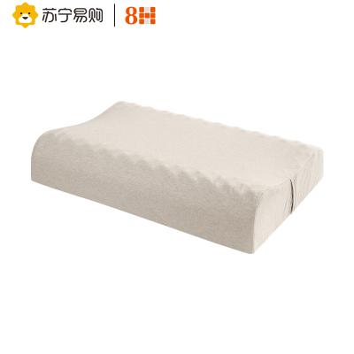 8H乳膠枕 小米生態鏈釋壓按摩顆粒枕芯 進口乳膠枕泰國乳膠枕頭Z3