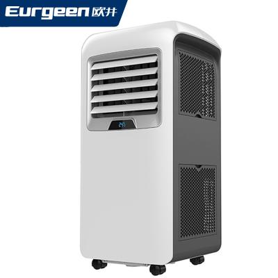 欧井 (OUjing)移动空调 OJKY-12CH 大1.5P 免装免排水 家用空调扇冷暖一体机