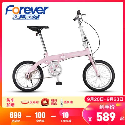 永久旗艦店折疊自行車成人男女超輕便攜式16寸/20寸7速小型學生單車折疊/便攜自行車