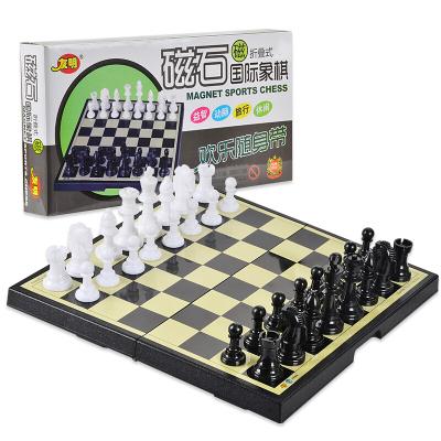 友明 國際象棋兒童成人 旅行家用 便攜套裝磁石象棋 V-19-154