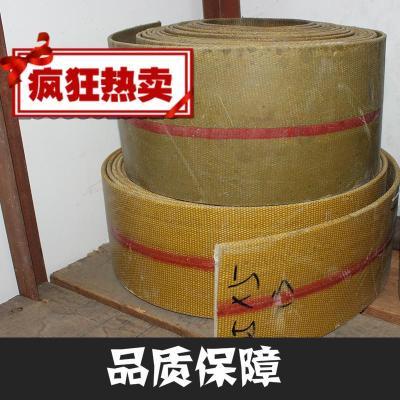 阿斯卡利(ASCARI)色帆布输送带平胶带传动带工业皮带提升机皮带平皮带橡胶输送带 30*4 其他