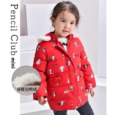 鉛筆俱樂部童裝2020秋冬季女童可愛羽絨服小童羽絨外套兒童外套