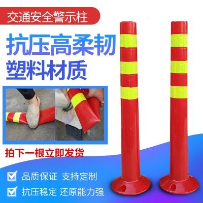 塑料警示柱交通隔离桩反光柱弹力柱停车位隔离柱防撞柱路桩停车桩 警示柱配套链条