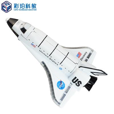 彩珀哥倫比亞穿梭機聲光回力航天飛機兒童玩具模型
