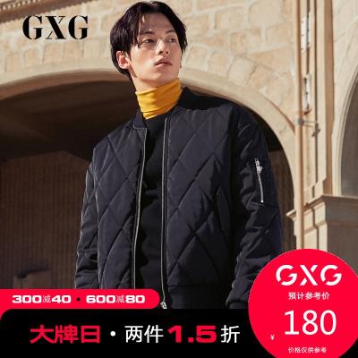 【兩件1.5折:180】GXG男裝 冬季時尚潮流黑色短款外套休閑保暖棉服男
