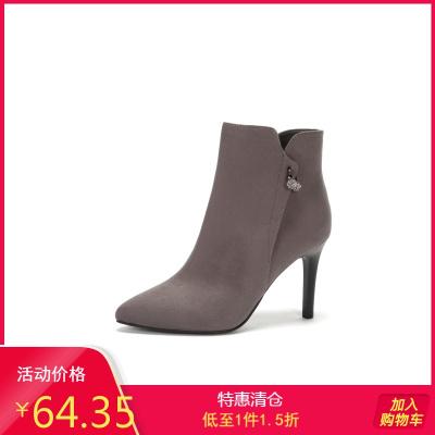 Daphne/達芙妮冬新款磨砂皮尖頭女高跟細跟百搭女短靴1017605263