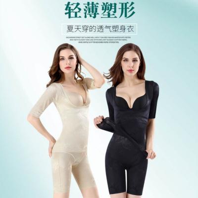 2019短袖塑身衣兩件套女瘦手臂美體薄款帶袖上衣短袖 威珺