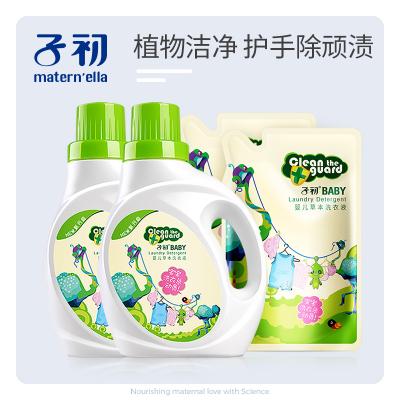 子初嬰兒洗衣套裝洗衣液3L潔凈機洗手洗兒童洗衣液