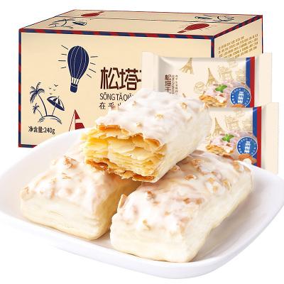 【D】歐貝拉網紅零食千層酥松塔餅干240g整箱小包早餐宿舍解饞耐吃休閑食品