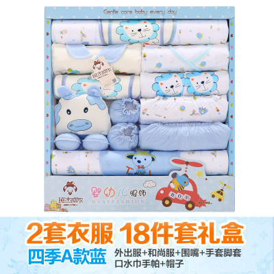 【多種規格選】班杰威爾Banjvall兒童內衣禮盒 18-20件套裝嬰兒純棉衣服嬰幼兒通用剛出生寶寶用品初生兒禮盒套裝
