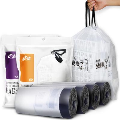 e洁自动收口垃圾袋 45x50cm*8卷共144只 加厚家用手提式塑料袋
