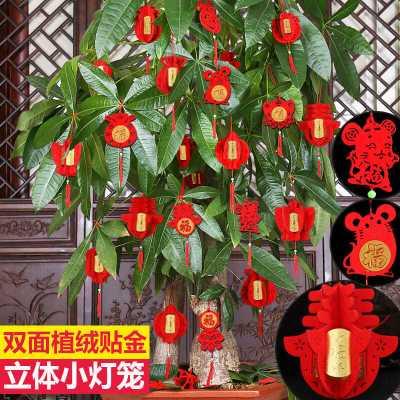 小燈籠掛飾春節盆景室內戶外婚慶場景布置迷你喜字紅燈籠新年裝飾