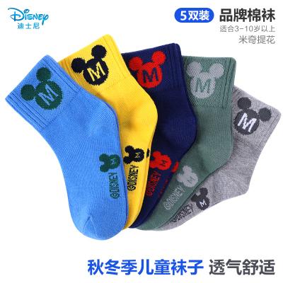 迪士尼(Disney)儿童袜子(五双装) 秋冬款男女童小学生棉袜 中筒保暖小孩宝宝袜子3-12岁棉袜