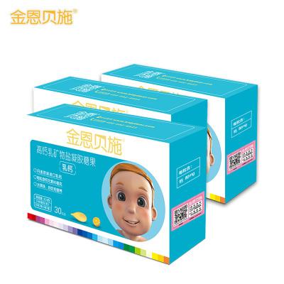 3盒装 金恩贝施乳钙液体钙宝宝钙儿童钙片三盒装 30粒/盒