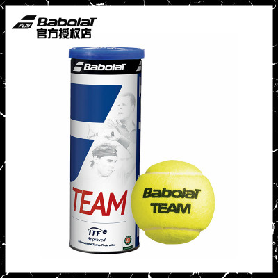 Babolat百保力網球訓練比賽網球筒裝比賽TEAM鐵筒三個裝