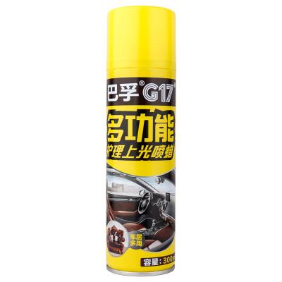 巴孚(BAFU)G17多功能上光护理喷蜡清洁仪表中控台真皮座椅去污上光剂300ML 汽车用品