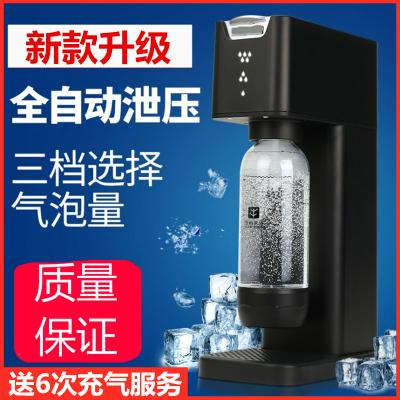 納麗雅(Naliya)三檔顯示氣泡水機 蘇打水機 商用奶茶店飲料機家用自制汽泡水機器 黑色
