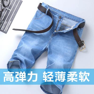 Jussara Lee 2020新款夏季薄款彈力牛仔短褲男五分褲男直筒寬松男士牛仔褲子男5分褲男