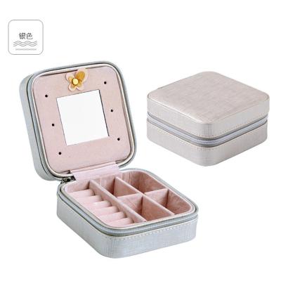 韓國創意旅行便攜式首飾盒 耳釘耳環飾品收納盒 皮質小首飾包 銀色