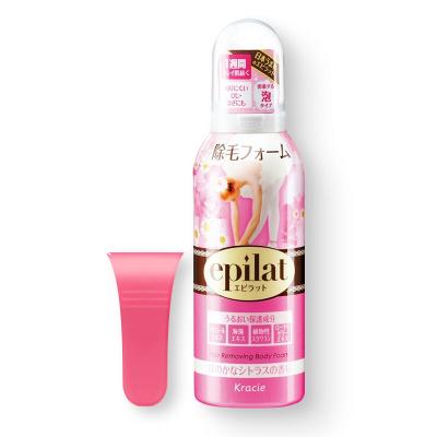 日本epilat嘉娜宝脱毛慕斯喷雾泡沫脱毛膏私处唇部腋下男女士专用120g