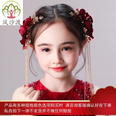 女童走秀红色头饰手工花朵边夹儿童汉服流苏发饰影楼古风造型头饰图片件数为展示