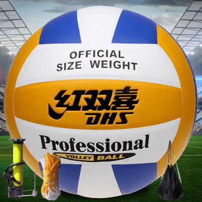 正品紅雙喜室內排球5號中學生考試訓練比賽用球充氣PU硬排球耐磨