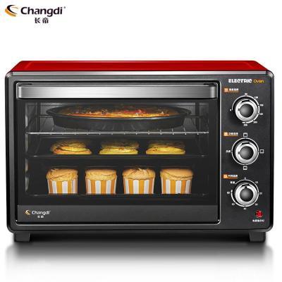 长帝(Changdi) 电烤箱 TB32SN 30L大容量上下可调温 家用 全自动烘焙蛋糕 可烤整只鸡 多功能烤箱