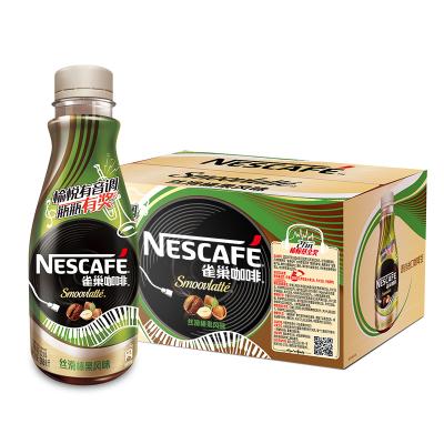 雀巢咖啡(Nescafe) 絲滑榛果口味 即飲雀巢咖啡飲料 268ml*15瓶 整箱(新老包裝替換)