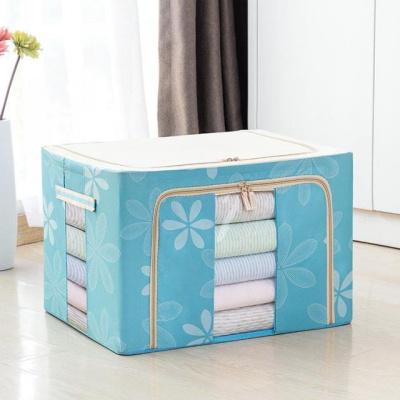 裝衣服收納箱牛津布大號可折疊收納盒帆布藝儲衣箱整理箱收容弧威