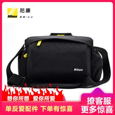 尼康(NIKON)原装单反包 单反相机包 单肩摄影包 适D610 D700 D750 D800 D810 D850等单反