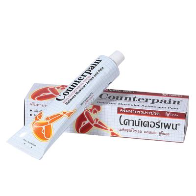 泰国施贵宝Counterpain酸痛膏 扭伤腰酸肌肉按摩膏温热型120g