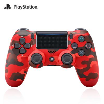索尼(SONY)PlayStation 4 PS4原装游戏手柄 Pro无线手柄 国行正品 迷彩红 全新配色