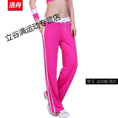 廣場舞健身瑜伽服跳健美比賽服多色女寬松運動長褲