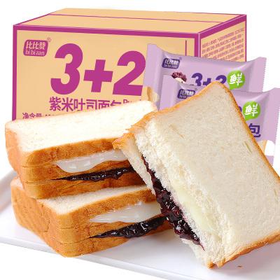 D歐貝拉紫米面包500g整箱黑米奶酪吐司懶人休閑速食早餐食品小零食小吃 西式糕點 面包