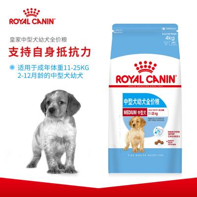 ROYAL CANIN 皇家狗糧 MEJ32中型犬幼犬狗糧 2-12月齡 全價糧 4kg 邊牧柯基哈士奇柴犬