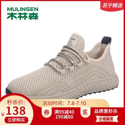 木林森男鞋2020夏季新款男士網面鞋透氣百搭潮流時尚跑步鞋男網鞋