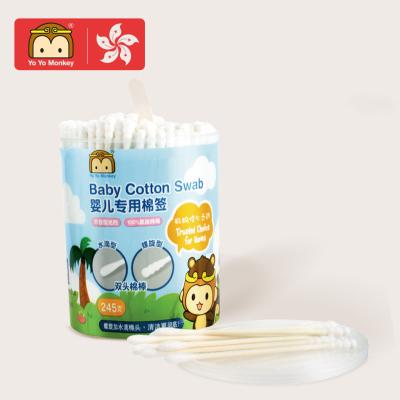 優優馬騮 兒童棉簽 嬰兒用棉簽 245支