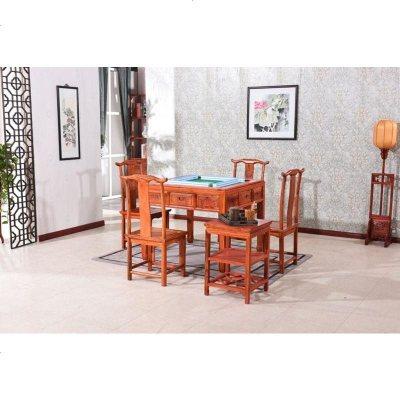 航竹坊中式仿古實木麻將桌餐桌兩用全自動麻將棋牌桌榆木電動麻將桌飯桌