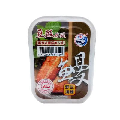 中国台湾进口新宜兴豆豉烧鳗罐头100g鳗鱼罐头拌饭小吃开胃即食豆豉鱼罐头下饭菜