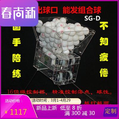 火狐乒乓球發球機雙頭便攜發球機訓練發球機家用發球練球器發球機