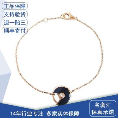 【正品二手95新】卡地亞(CARTIER)B6044117 18k玫瑰金 縞瑪瑙 0.02克拉 鉆石 手鏈