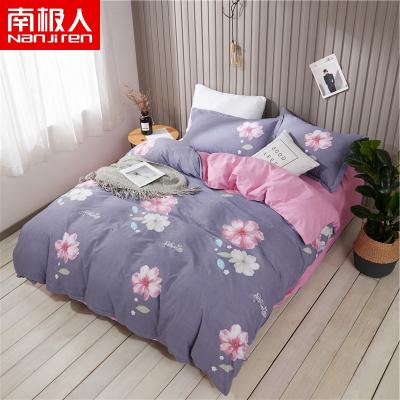 南极人(NanJiren)家纺 北欧全棉四件套AB版纯棉斜纹四件套床单被套床品1.5m/1.8m床上用品