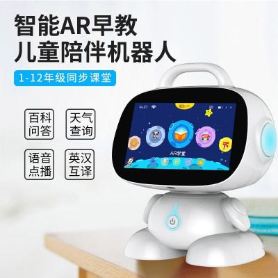 咕咪兔(OUTMIX)霸王花智能機器人9寸安卓AR繪本邏輯思維學生學習機1+32G